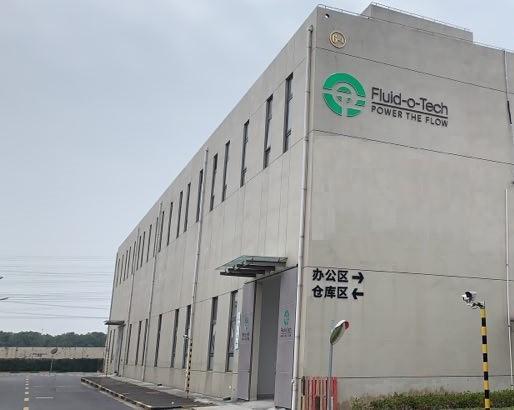 福力德泰克(上海)泵业有限公司