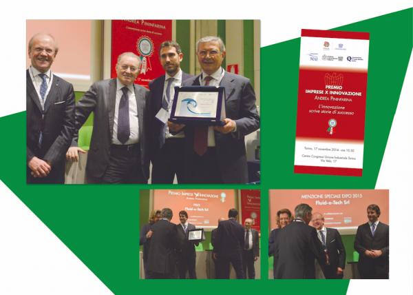 2014年ANDREA PININFARINA创新企业奖